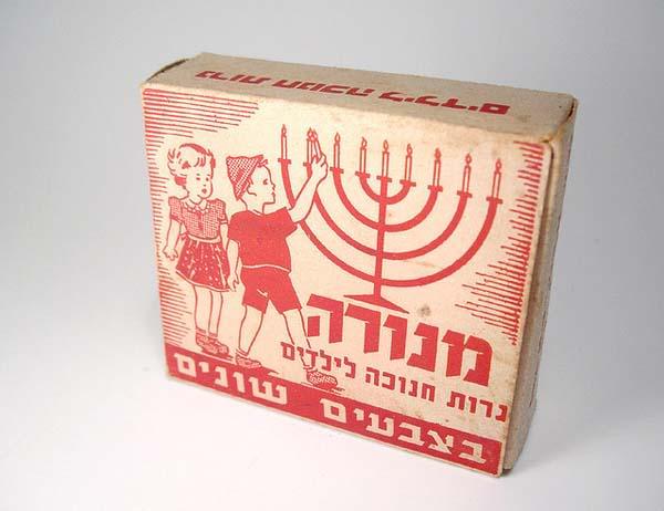 Hanukkah_9